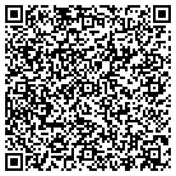 QR-код с контактной информацией организации ЭнергоСервис-Урал, ТОО