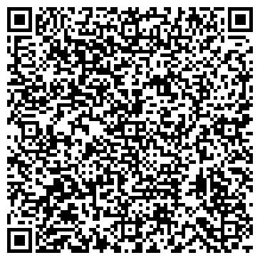 QR-код с контактной информацией организации Star Invest(Стар Инвест), ТОО