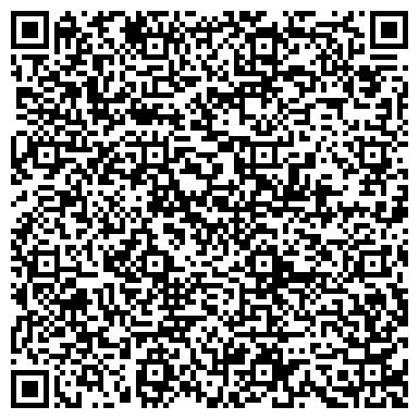 QR-код с контактной информацией организации Caspian Stal (Каспиан Стал), ТОО