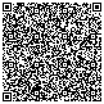 QR-код с контактной информацией организации S.P. Temir Group (С.П. Темир Гроуп), ТОО