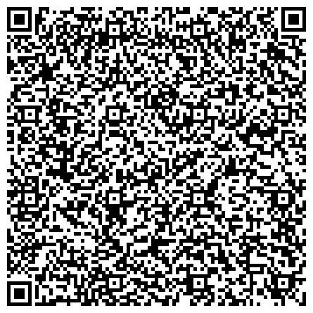 QR-код с контактной информацией организации Үй-Жай Құрылыс, ТОО