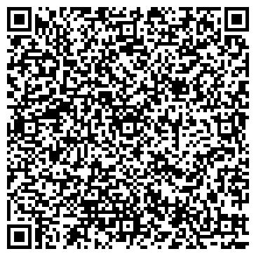 QR-код с контактной информацией организации Евразметалл Казахстан, ТОО