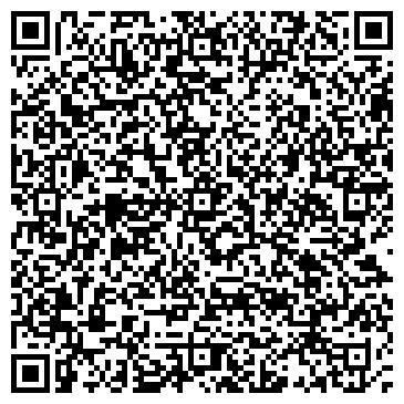 QR-код с контактной информацией организации Данк, ТОО