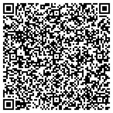 QR-код с контактной информацией организации КазИнвестСпецСталь, ТОО