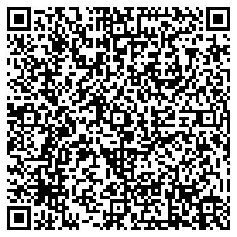 QR-код с контактной информацией организации Метал Респект, ТОО
