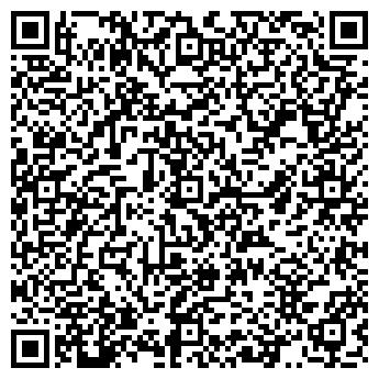 QR-код с контактной информацией организации СпецСтальТрубПром, ТОО