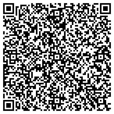 QR-код с контактной информацией организации Сталь-РК-ПВ, ТОО