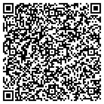 QR-код с контактной информацией организации Рус-строй-сервис, ТОО