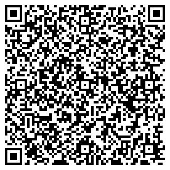 QR-код с контактной информацией организации Atayurt (Атаюрт), ТОО