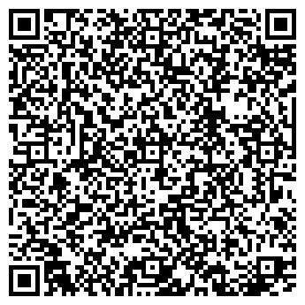 QR-код с контактной информацией организации Рахат-Темір, ТОО