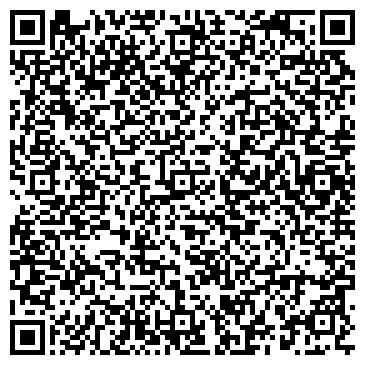 QR-код с контактной информацией организации As invest group (Ас инвест груп), ТОО