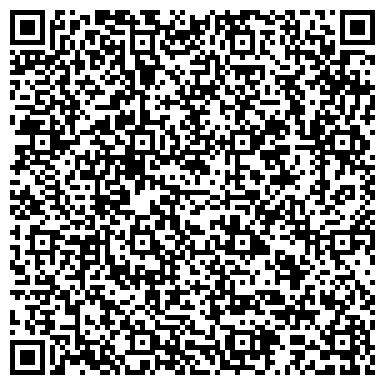 QR-код с контактной информацией организации Евраз Каспиан Сталь, ТОО