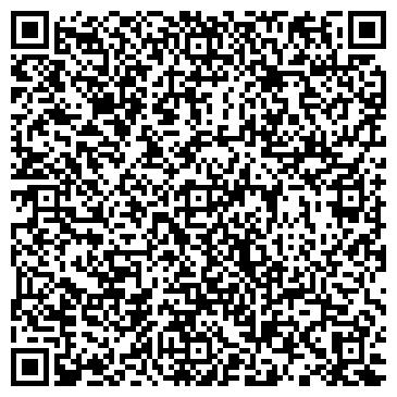 QR-код с контактной информацией организации ООО Смарт Трейд Систем