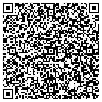 QR-код с контактной информацией организации ТОО СпецСнабСистема
