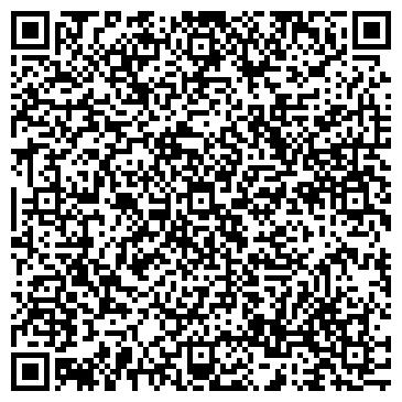 """QR-код с контактной информацией организации ООО """"Сталь-Конструкция"""""""
