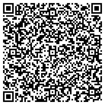 QR-код с контактной информацией организации Алком, ЧУП