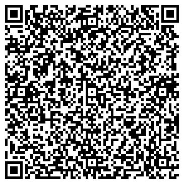 QR-код с контактной информацией организации Максимус с, ТОО