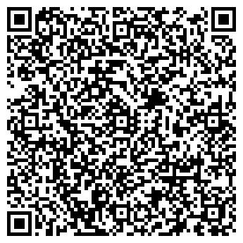 QR-код с контактной информацией организации Арматура-2012, ТОО