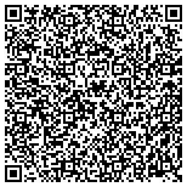 QR-код с контактной информацией организации Семейсплав (SemeySplav), ТОО