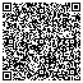 QR-код с контактной информацией организации ВЕОН, ООО