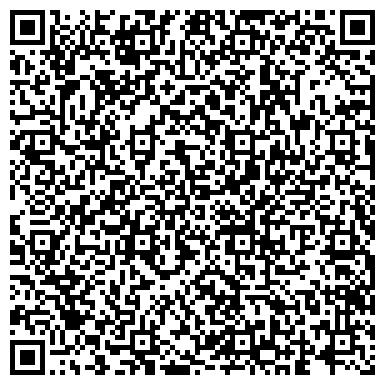 QR-код с контактной информацией организации Фаэтон ЛТД, ТОО