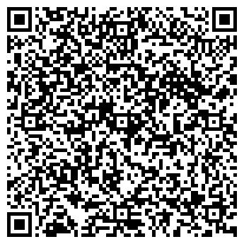 QR-код с контактной информацией организации Арыстан, ТОО