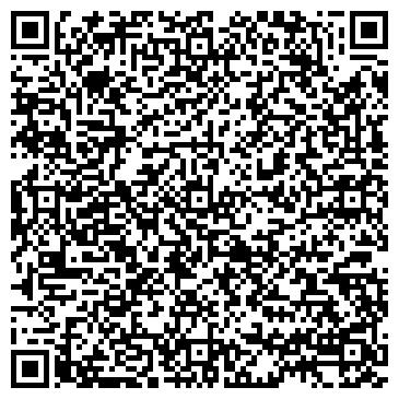 QR-код с контактной информацией организации Торговый дом УВЗ-Казахстан, ТОО