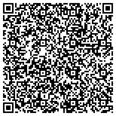 QR-код с контактной информацией организации Orsu Metal Corporation (Орсу Метал Корпорейшн), ТОО