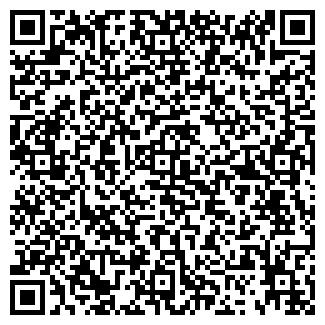 QR-код с контактной информацией организации ВЛАД-ДЕНТАЛ, ООО