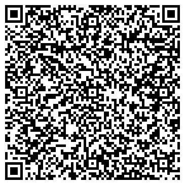 """QR-код с контактной информацией организации Общество с ограниченной ответственностью ТОО """"FASCON TECH (ФАСКОН ТЕХ)"""""""