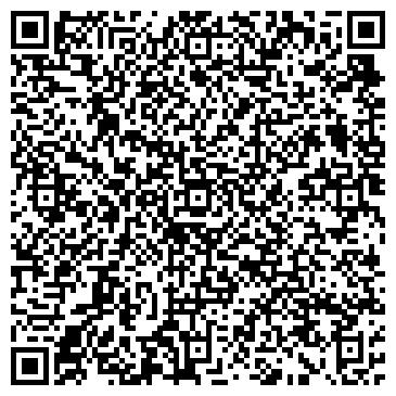 QR-код с контактной информацией организации ООО Строй перспектива