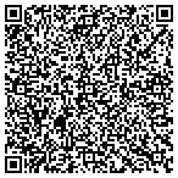 """QR-код с контактной информацией организации ООО """"СИГМА СИТИ"""""""