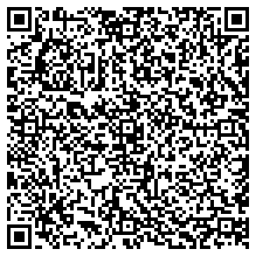 """QR-код с контактной информацией организации ТОО """"Express Global Stroy"""""""