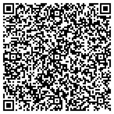 """QR-код с контактной информацией организации ТОО """"Раннила Казахстан"""""""