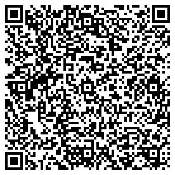 """QR-код с контактной информацией организации Интернет-магазин """"Seli"""""""