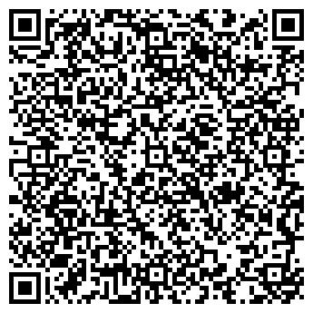 """QR-код с контактной информацией организации ТОО """"Валедин"""""""
