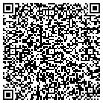 QR-код с контактной информацией организации ТОО «ТрубСнабKZ»