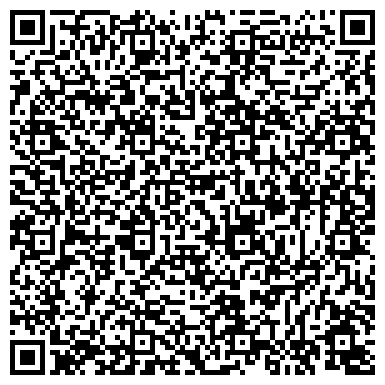 QR-код с контактной информацией организации Общество с ограниченной ответственностью «Днепровский трубный завод» ОАО