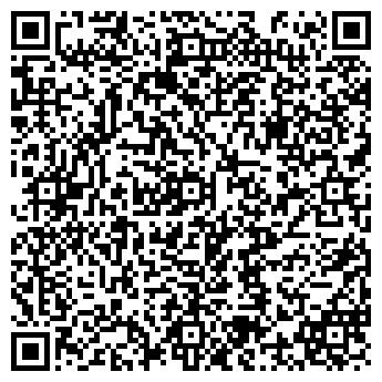 QR-код с контактной информацией организации ДАНТИСТ ПОЛИКЛИНИКА, ООО