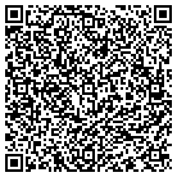 """QR-код с контактной информацией организации Общество с ограниченной ответственностью ООО """"Стройлад"""""""