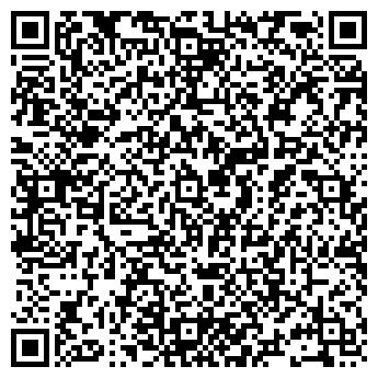 """QR-код с контактной информацией организации ИП """"Бондаренко Е.С."""""""