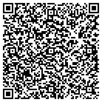 QR-код с контактной информацией организации ТОО ТПК КАЗКОМТОРГ