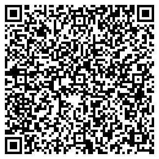 QR-код с контактной информацией организации ДЕНТАВР, ООО