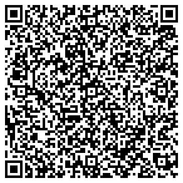 """QR-код с контактной информацией организации ООО """"ДОНТЕХНОСТАНДАРТ"""""""