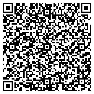 QR-код с контактной информацией организации ТОО «ПавлодарТехСнаб»