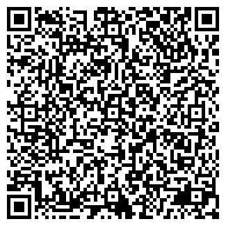 QR-код с контактной информацией организации ДЕНТАЛЮКС, ООО