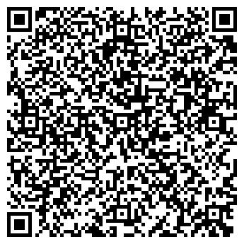 QR-код с контактной информацией организации ИП Бузо Л.Д.