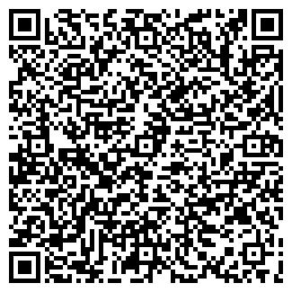 """QR-код с контактной информацией организации ЧУП""""ЮСИФМАР"""""""