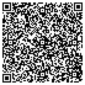 """QR-код с контактной информацией организации ТОО """"НордСтальКом"""""""
