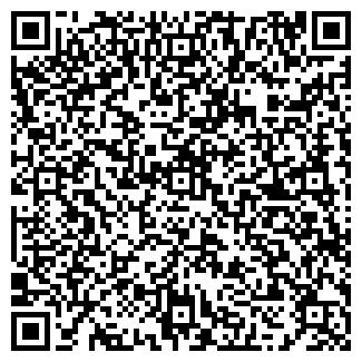QR-код с контактной информацией организации ДЕНТАЛ-ХЕЛП, ООО